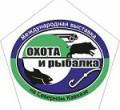 6-я Международная выставка-продажа «Охота и Рыбалка на Северном Кавказе – 2015»