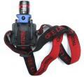 Налобный фонарь Prolight PRL-32052