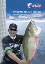 Каталог товаров «Рыболов Профи. Лето 2009»