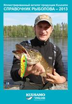 Каталог товаров Справочник рыболова «Kuusamo 2013»