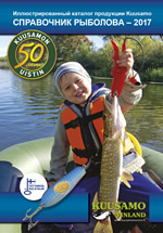 Каталог товаров Справочник рыболова «Kuusamo 2017»